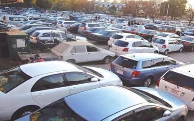 ڈپٹی کمشنر،لاہور پارکنگ کمپنی کے افسران کے مابین سرد جنگ جاری