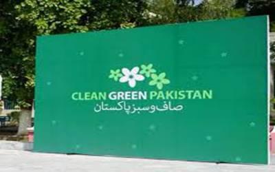 ضلعی انتظامیہ کے کلین اینڈ گرین مہم کے دعوے دھرے کے دھرے