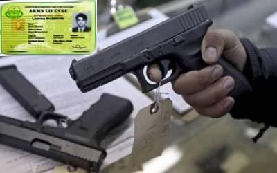 محکمہ داخلہ پنجاب کا اسلحہ لائسنس ہولڈرز کیلئے بڑا اعلان