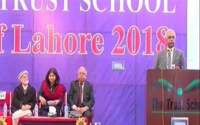 نجی سکول میں ''برین آف لاہور'' مقابلہ