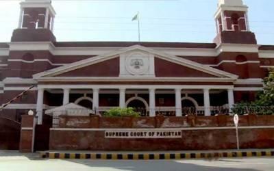 لاہور رجسٹری میں پولیس آرڈر 2002 کے نفاذ کیلئے درخواست پر سماعت
