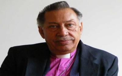 ڈاکٹر بشپ الیگزینڈر جان ملک کی کتاب کی تقریب رونمائی