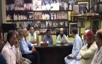 تجاوزات سمیت دیگر مسائل کے حوالے سے تاجر برادری کا اہم اجلاس