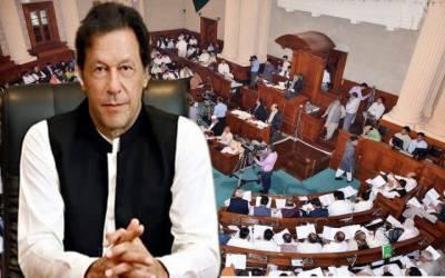 پنجاب کے وزراء کا یوم احتساب قریب، وزیراعظم نے بڑا فیصلہ کرلیا