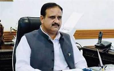 پنجاب کےاہم محکمہ قانون کی رپورٹ وزیر اعلی کو پیش