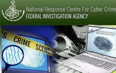 ایف آئی اے کا ڈیجیٹل کرنسی کی خرید و فروخت کیخلاف آپریشن