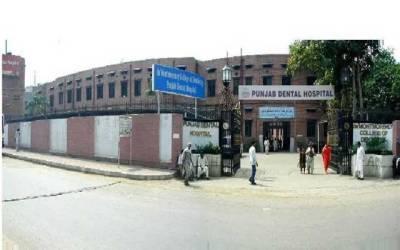 ڈینٹل ہسپتال میں طبی سہولتوں کا فقدان، مریض پریشان