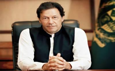 وزیراعظم عمران خان کا کرسمس پر مسیحی برادری کو شاندار تحفہ
