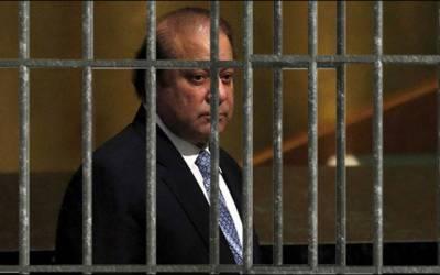 کوٹ لکھپت جیل میں قید نواز شریف سے ملاقات کیلئے دن مقرر
