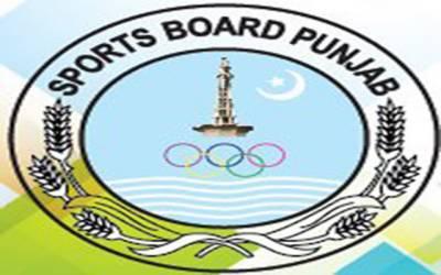 سپورٹس بورڈ پنجاب کے زیراہتمام اتھلیٹکس کیمپ کا آغاز