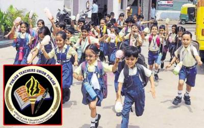 چھوٹے بچوں کو 15 چھٹیاں مزید دی جائیں، ٹیچرز یونین