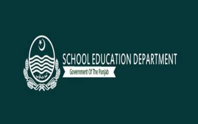 ایجوکیشن ڈیپارٹمنٹ کا سکولوں کی کارکردگی بہتر بنانے کیلئے احسن اقدام