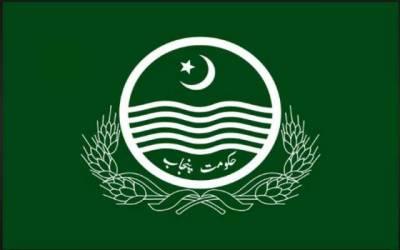 پنجاب حکومت روزگار دینے کے بجائے چھیننا شروع
