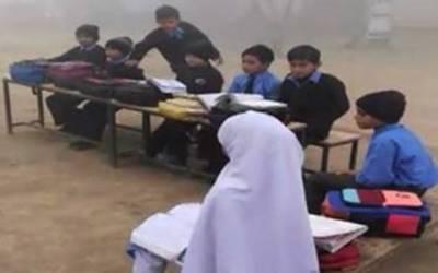 بچوں کی موج مستیاں ختم،سکول کھل گئے