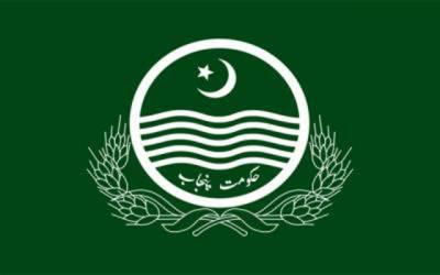 پنجاب حکومت نے افسران کے تقرر و تبادلہ کا نوٹیفیکیشن جاری کردیا