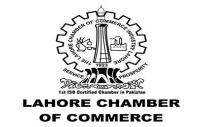 چیمبرآف کامرس کی کمیٹی کوٹیج انڈسٹریز کا اجلاس، کارکردگی کا جائزہ