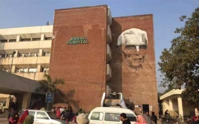 طلبا اور ڈاکٹرز کے درمیان جھڑپ، تحقیقات کیلئے کمیٹی تشکیل
