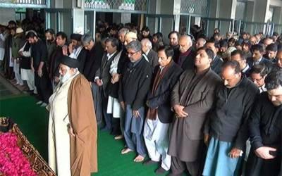 سٹی نیوز نیٹ ورک کے چیئرمین سید افضل حسین نقوی کے بھائی کی نماز جنازہ، اہم شخصیات کی شرکت