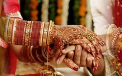 لڑکی سےلڑکی کی شادی کا کیس نیا رُخ اختیارکرگیا