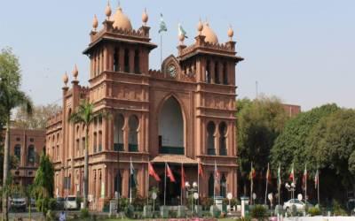 لاہور میونسپل کارپوریشن کے ملازمین کیلئے اچھی خبر
