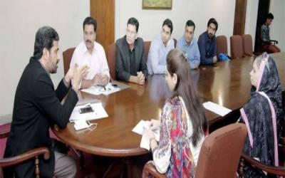 صوبائی وزیر اطلاعات کی زیرصدارت ڈی جی پی آر میں اہم اجلاس