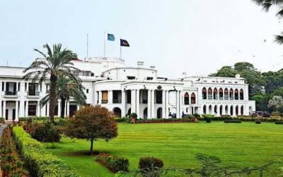 گورنر ہاؤس پنجاب میں بڑی تبدیلی آگئی