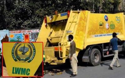 لاہور ویسٹ مینجمنٹ کمپنی کا انوکھا کارنامہ