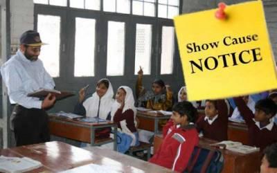 110 سکولوں کے سربراہان کو شوکاز نوٹس جاری