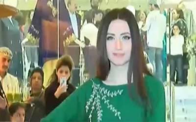 خواتین کیلئے خوشخبری، ملبوسات کا بڑا برانڈ کھل گیا