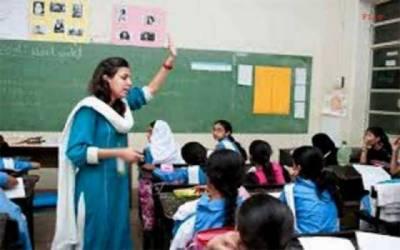 سٹی ڈسٹرکٹ گورنمنٹ نے 255 سکولوں کے سربراہان کو کلرک بنا دیا