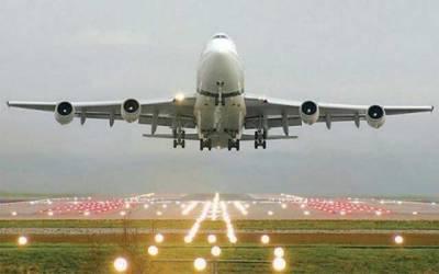 پولیس جہازوں پر لیزر لائٹس مارنے والوں کو پکڑنے میں ناکام