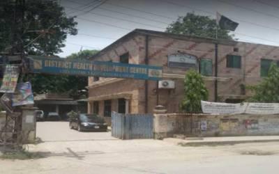 صحت کی ترقی کا ادارہ ڈسٹرکٹ ہیلتھ ڈویلپمنٹ سنٹر تنزلی کا شکار