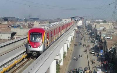 پنجاب حکومت نے اورنج لائن ٹرین منصوبے کو 10 کروڑ کا کٹ لگا دیا