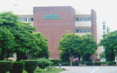 2018 میں جناح ہسپتال سے کتنے مریضوں کا علاج ہوا؟ رپورٹ جاری