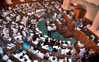 پنجاب اسمبلی میں نئی روایت قائم