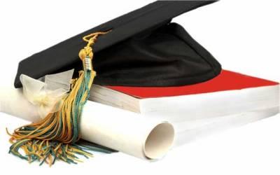 پنجاب یونیورسٹی ، سکاٹش سکالر شپس کی تقریب اور کنسرٹ کا اہتمام
