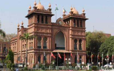 لارڈ میئر لاہور کیجانب سے افسران کیلئے بڑی خوشخبری