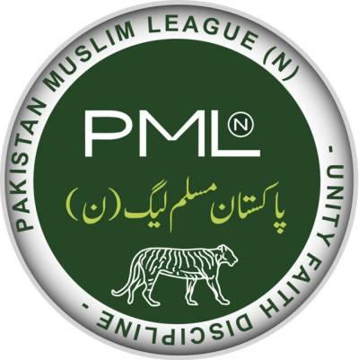 مسلم لیگ ن نے سیاسی حریفیوں کے خلاف کمر کس لی