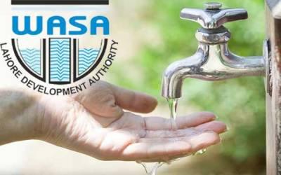 واسا نےایمنسٹی سکیم کا اعلان کر دیا