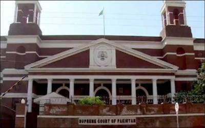 چیف جسٹس پاکستان کی پہلی دفعہ لاہور رجسٹری آمد، اہم کیسز کی سماعت