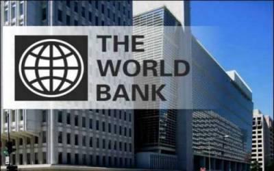 لاہور ہائیکورٹ کا پانی کے حوالے سے ورلڈ بینک کی رپورٹ پیش کرنیکا حکم