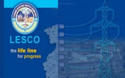 لیسکو کا انتظامی ڈھانچہ تبدیل کرنے کا حتمی فیصلہ