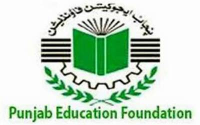 پنجاب ایجوکیشن فائونڈیشن میں مبینہ غیرقانونی بھرتیاں