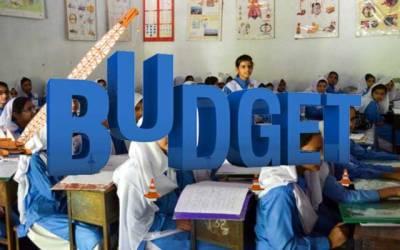 بجٹ کہاں خرچ کیا؟ محکمہ تعلیم نے سرکاری سکولوں سے حساب مانگ لیا