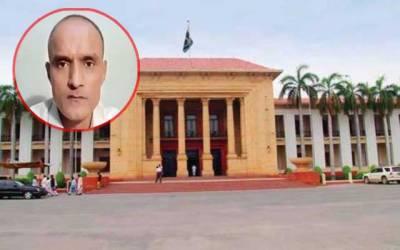 کلبھوشن کی پاکستان میں عدم موجودگی کیخلاف پنجاب اسمبلی میں قرارداد جمع
