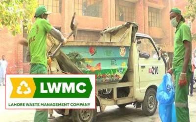 لاہور ویسٹ مینجمنٹ کمپنی میں کفایت شعاری شروع