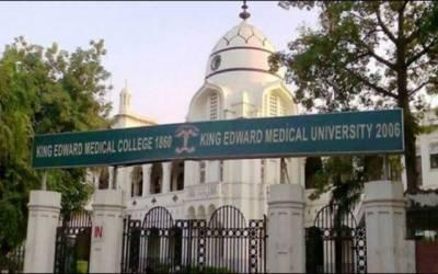 کنگ ایڈورڈ میڈیکل یونیورسٹی ، مریدکے کیمپس شروع کرنے کا فیصلہ
