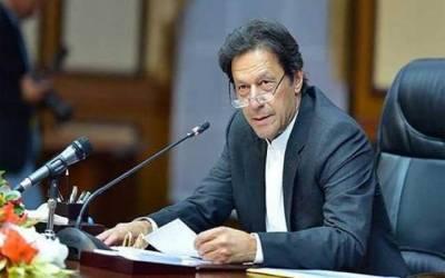 وزیراعظم عمران خان اپنے شہر میانوالی پر مہربان ہوگئے