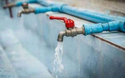 پانی کا بے دریغ استعمال کرنے والے ہوجائیں ہوشیار خبردار!!