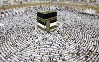پاکستانیوں کیلئے خوشخبری، سستے حج پیکج کا اعلان ہوگیا